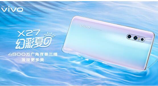 vivo X27幻彩夏日正式开售该机搭载了骁龙710处理器支持屏幕指纹解锁