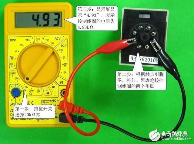 常用几种继电器检测与选用