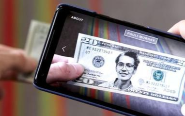 在貨幣上應用AR技術 為貨幣平jiao)砣qu)味