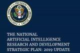 美国政府在人工智能战略计划中再提开源动力