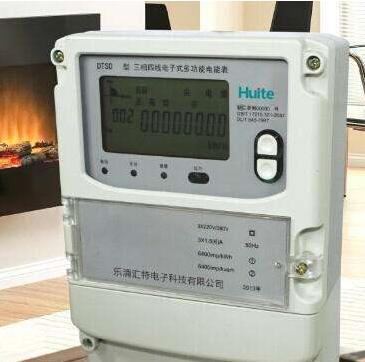 0.5S级多功能电表的主要功能有哪些