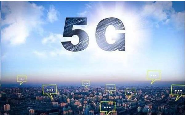 四大运营商的5G部署路线详细说明