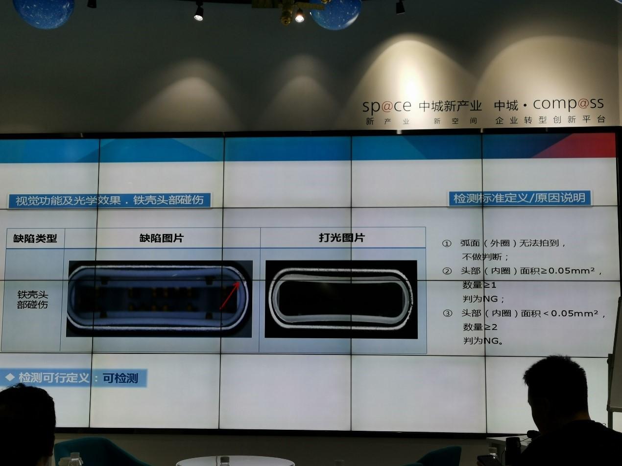 阿丘科技在連接器領域的應用案例