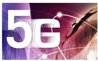5G有哪些应用新场景