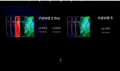 华为 nova 5 系列发布,这次用上了旗舰处理芯片