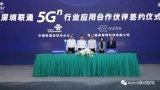 AutoX重磅發布5G智能網聯系統 自動駕駛進入...