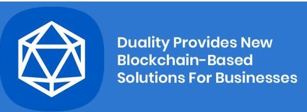 基于 水寒区块链技术的Duality系统将为企业提供更多的管理方案