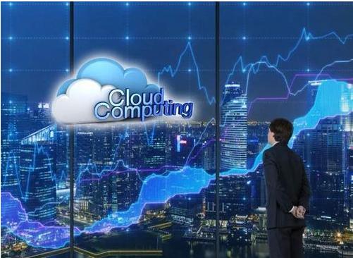 云计算需要怎样来应对变化