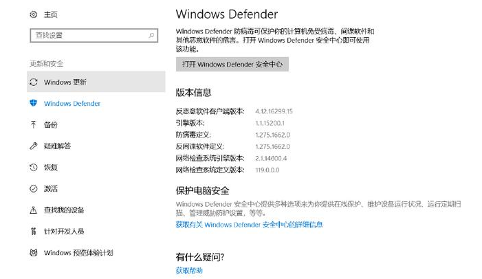 WIN10还需要第三方杀毒软件辅助吗