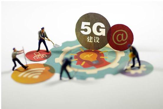 5G時代下的智能家居怎樣來保護我們的隱私