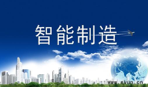 5G+智能制造将推动广东粤地区制造业转型升级