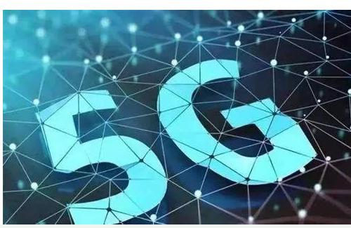 万物互联时代下的5G与传统物流的融合