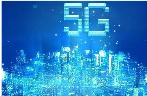 5G赋能零售业五大变革分别是什么