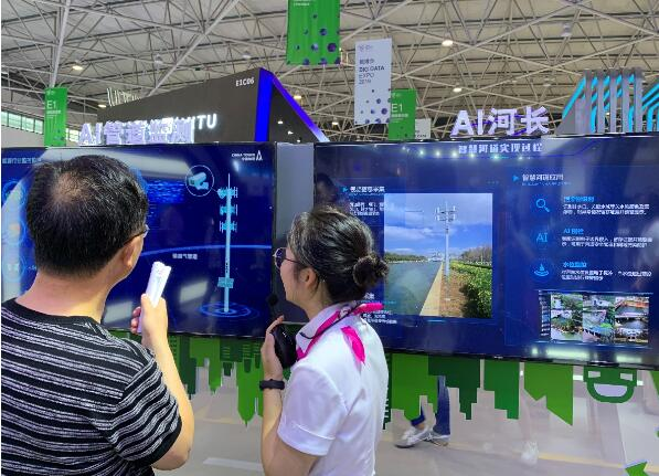 中国铁塔正式成立了100%控股的铁塔智联技术有限公司