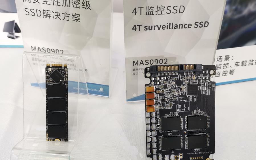 SSD主控芯片江湖知多少?