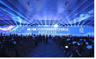 中国移动5G沉浸式体验及5G辅助远程手术亮相MWC19上海移动大会