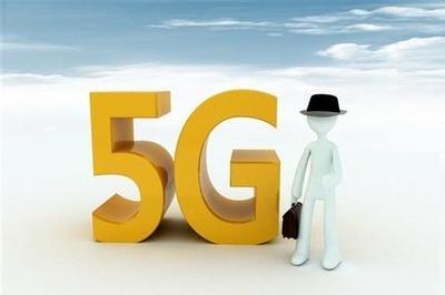 美国5G发展之路走错 前途堪忧引人怜