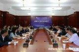 武汉大学与华为签署战略合作协议 共同推进ICT人...