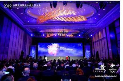 中国联通面向全球市场的发布了全新的U Plus产品与服务体系