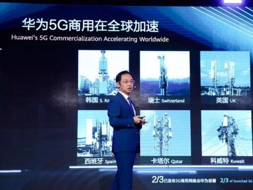 5G正在为各行各业铺平道路将是行业未来发展需要探索的方向