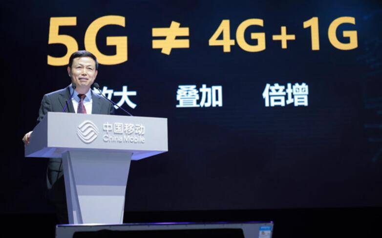 5万基站+50个城市 中国移动5G商用全面启动