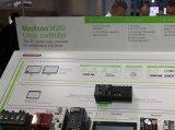 施耐德电气携多款新品助力绿色智能制造