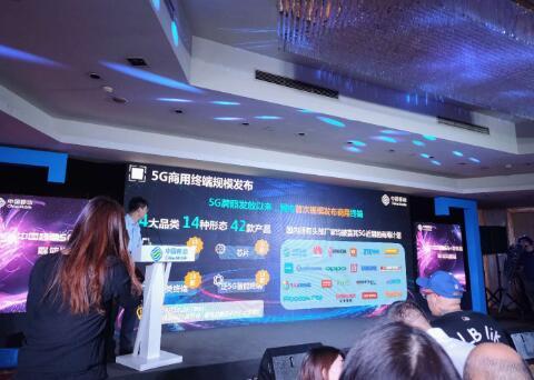 中国移动正式发布首个自主品牌5G手机X1