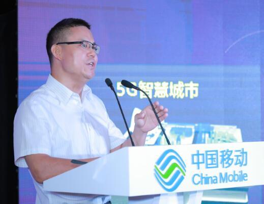 中國移動宣布政企客戶總數累計已突破718萬服務集...