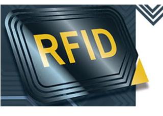 你对于RFID了解有多少