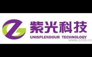 紫光科技拟出售紫光控股68%股份!