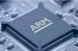 孙正义:外界过度误解,ARM从未终止与华为合作