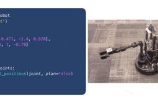 Facebook与CMU联手打造开源框架PyRobot