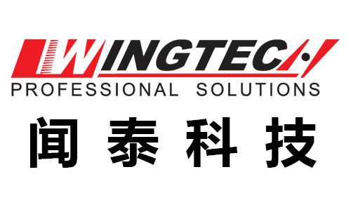 闻泰科技成功收购世界级半导体公司,5G和半导体双翼齐飞格局确定