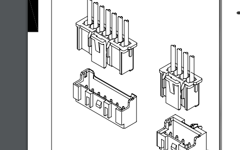 A2508系列2.50毫米节距线对板连接器的数据手册免费下载
