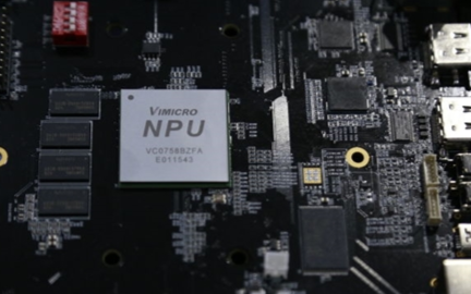 中国首款嵌入式神经网络处理器诞生