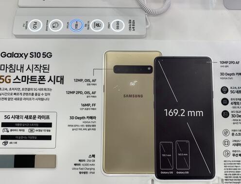 三星Galaxy Note 10将成为三星下半年5G智能机销量的主力