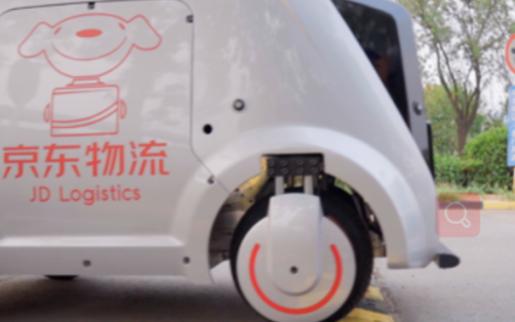 京东智能配送机器人你见过吗