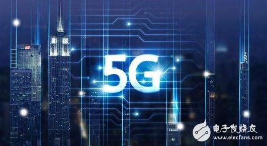 华为率先完成5G技术研发 5G核心网安全技术测试