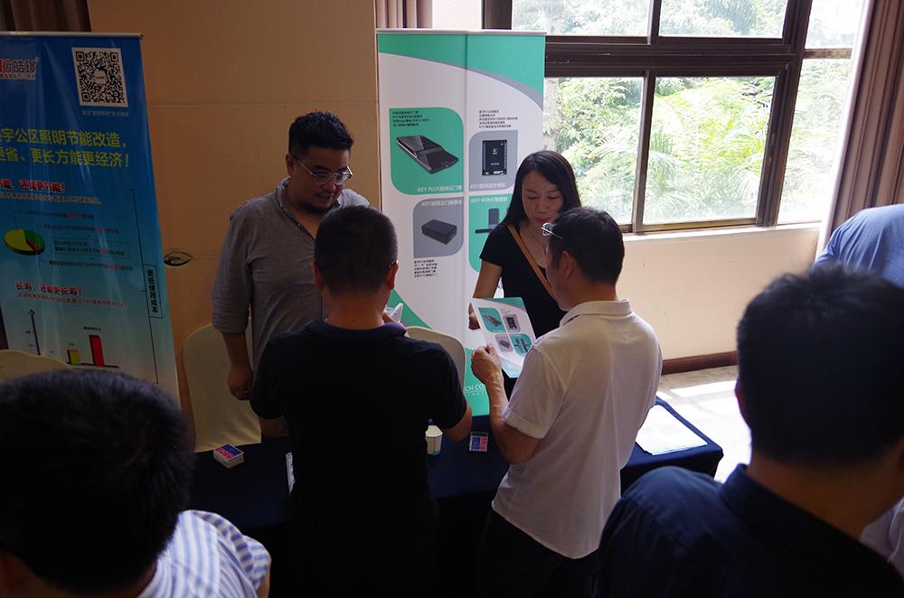 廣州諾譜盾信息科技有限公司展示相關產品并與參會人員展開討論