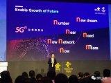 中国联通5G国际业务全新启航