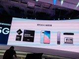 零元购机 三星巧布中国5G市场局