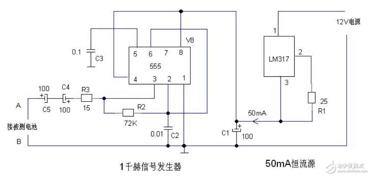 简易电池内阻测试仪制作