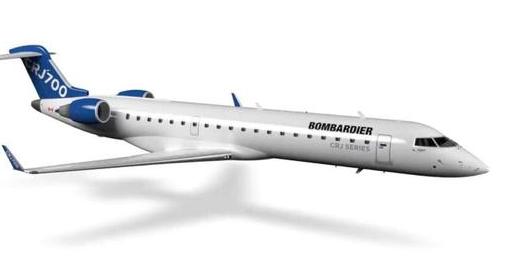 三菱重工和加拿大庞巴迪达成协议将收购庞巴迪CRJ支线客机项目