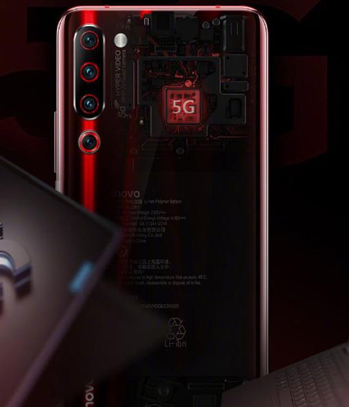 全球首款5G笔记本电脑以及联想Z6 Pro 5G探索版正式亮相2019MWC