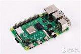 树莓派4正式发布 搭载博通BCM2711处理器LPDDR4内存以及千兆网口