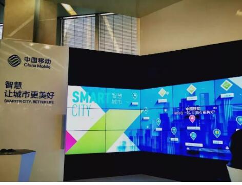 中国移动5G+大连接战略布局亮相MWC19上海移...