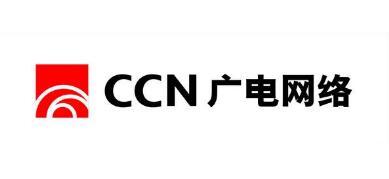 中国广电获得5G牌照将迎来发展的一次崭新机遇