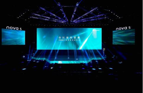 华为nova5 Pro搭载了麒麟980处理器将于7月20号正式开售