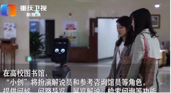 獵豹移動的AI機器人能跑的通嗎