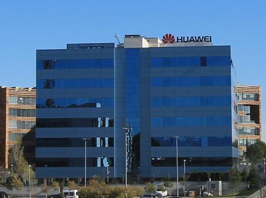 华为美国子公司Futurewei已经开始将业务与...